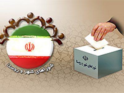 موافقت مجلس با کلیات طرح اصلاح قانون انتخابات شوراها/ نامزدها باید در آزمون شرکت کنند