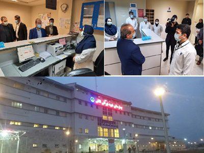 بازدید رئیس دانشگاه علوم پزشکی گیلان و هیات همراه از بیمارستان شهیدنورانی تالش