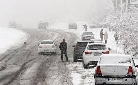 هشدار سطح نارنجی هواشناسی برای بارش باران و برف در گیلان