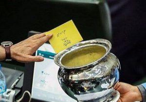 طرح شفافیت آراء نمایندگان مجلس رد شد