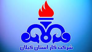 در نخستین روز از دهه مبارک فجر؛ شرکت گاز گیلان خبر از قطعی قریب الوقوع گاز مردم داد