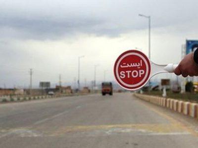محدودیتهای تردد در شهرهای نارنجی و زرد گیلان تشدید میشود