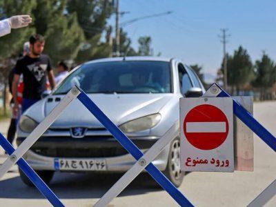محدودیتهای جدید تردد برای تعطیلات ۲۲ بهمن اعلام شد