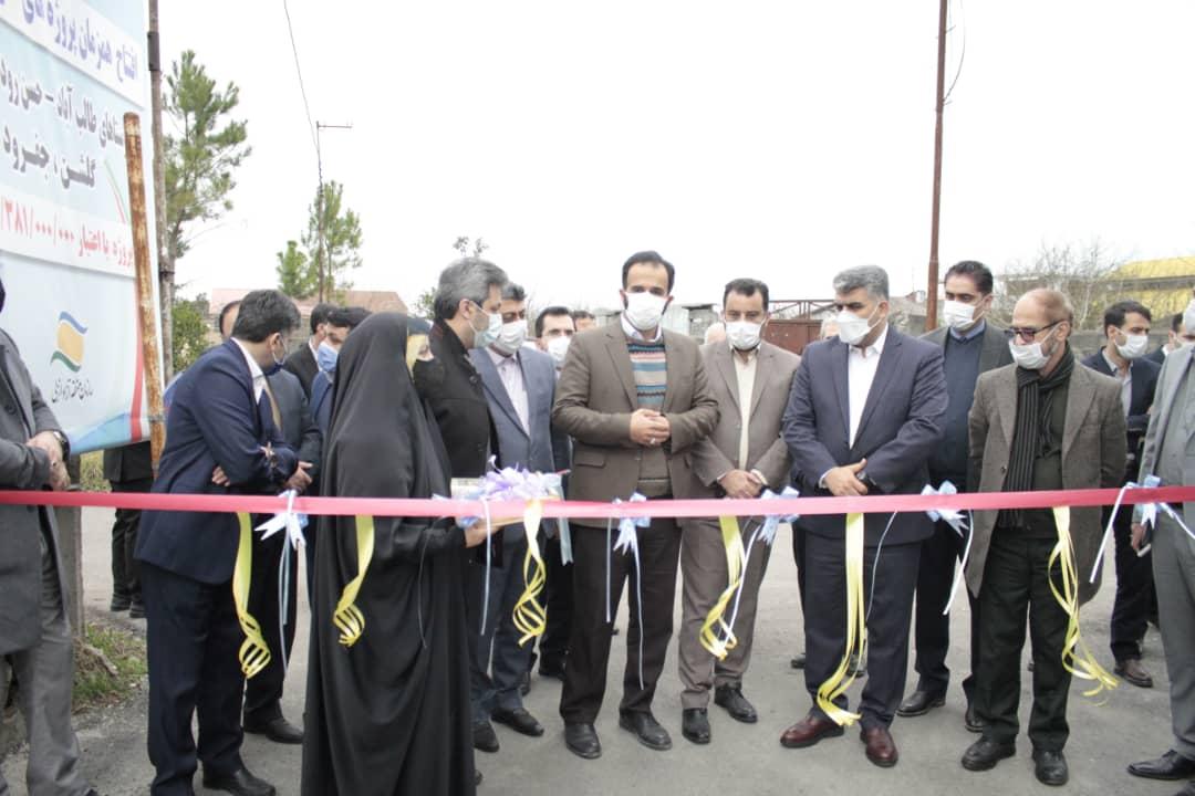 52487edd-a4b9-4b79-a5f1-c39613af0cba افتتاح 24 پروژه صنعتی و عمران روستایی همزمان با چهل و دومین سالگرد پیروزی انقلاب اسلامی