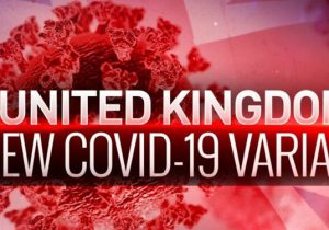 تاکنون هیچ موردی از ابتلا به ویروس کرونای انگلیسی در گیلان گزارش نشده است