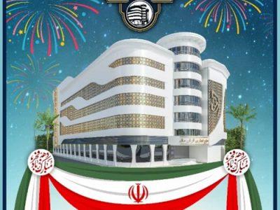 در شب۲۲بهمن برگزار خواهد شد؛ بزرگترین نورافشانی گیلان توسط شرکت آرش مال منطقه آزاد انزلی
