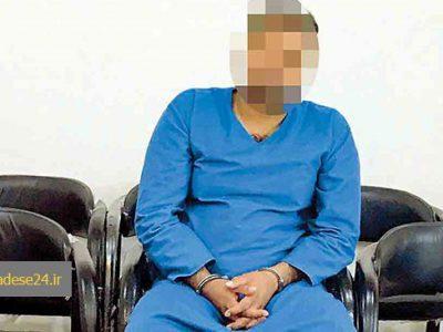 پایان ۱۶ سال زندگی مخفیانه قاتل رودباری