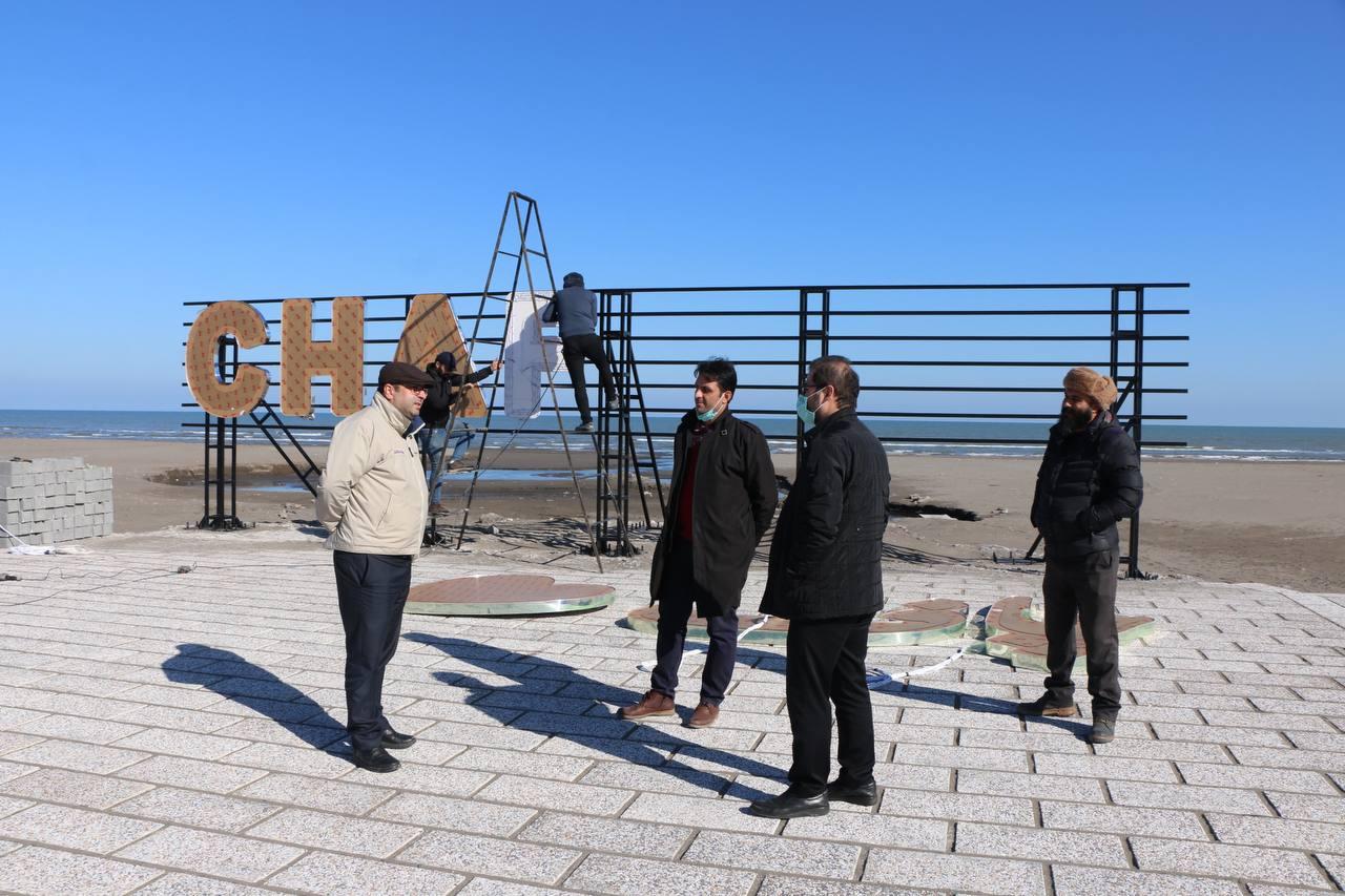 WhatsApp-Image-2021-01-30-at-13.19.54 بازدید شهردار و اعضای شورای شهر از روند نصب المان چاف