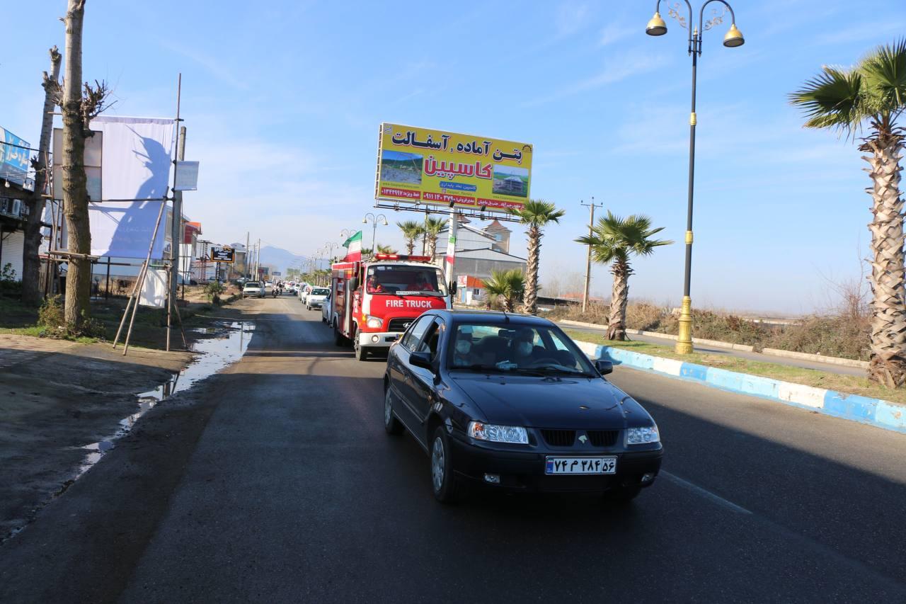 WhatsApp-Image-2021-02-11-at-08.56.08 رژه خودرویی و موتوری به مناسبت یوم الله ۲۲ بهمن در چاف و چمخاله
