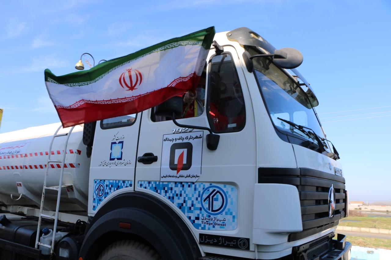 WhatsApp-Image-2021-02-11-at-08.56.13 رژه خودرویی و موتوری به مناسبت یوم الله ۲۲ بهمن در چاف و چمخاله