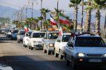 رژه خودرویی و موتوری به مناسبت یوم الله ۲۲ بهمن در چاف و چمخاله