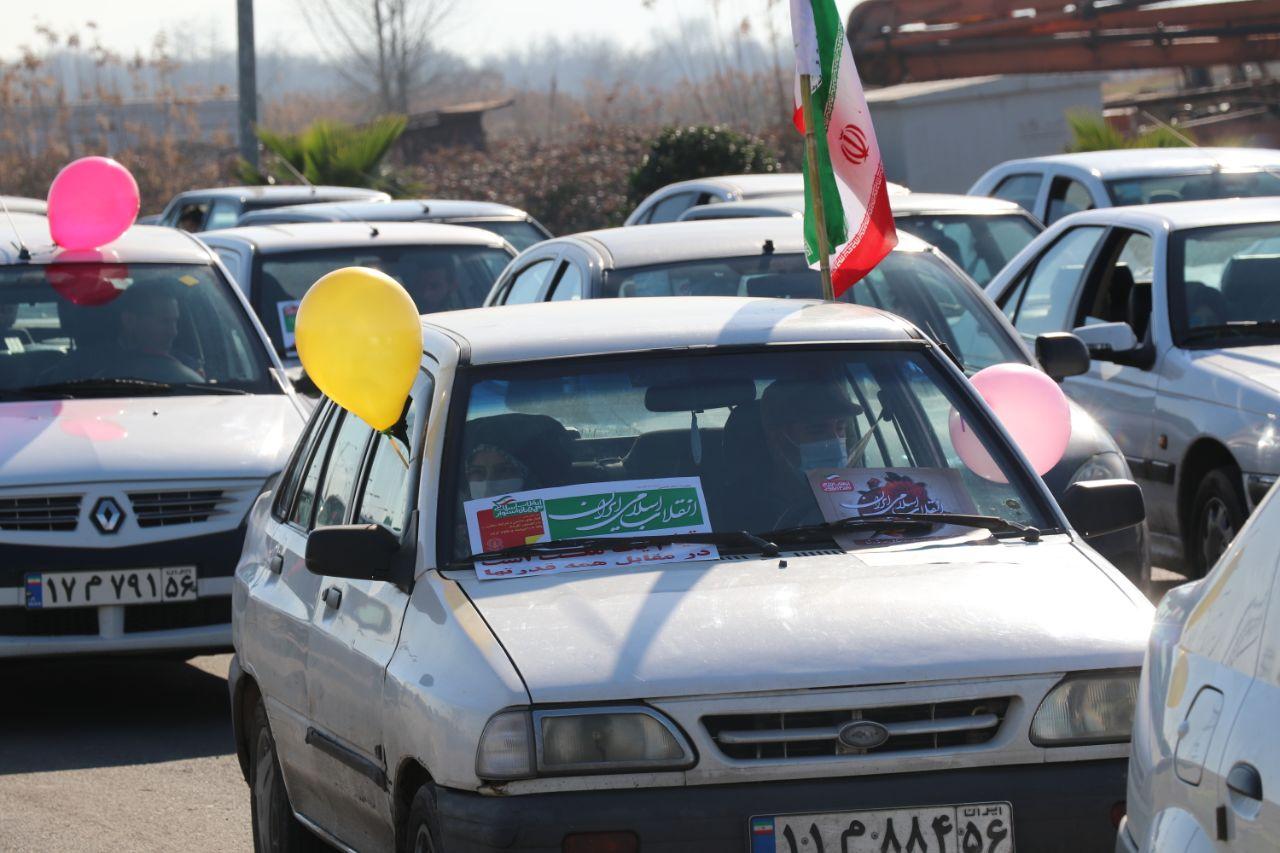 WhatsApp-Image-2021-02-11-at-09.33.23-1 رژه خودرویی به مناسبت یوم الله ۲۲بهمن در لنگرود