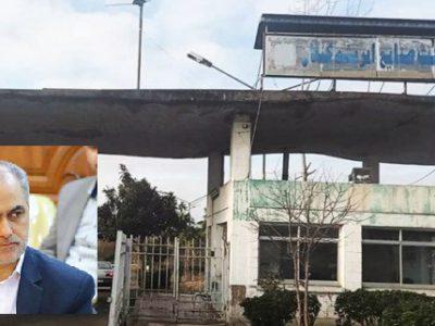 یک درخواست از دادستان انقلابی گیلان؛ به موضوع واگذاری شرکت صنایع ابریشم گیلان ورود کنید