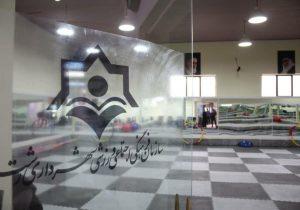 مراسم بازگشایی سالن ورزشی شهید کامران ملکپور