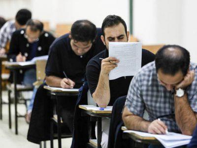 زمان برگزاری آزمون وکالت اعلام شد | علت تغییر زمان برگزاری آزمون وکالت چه بود؟