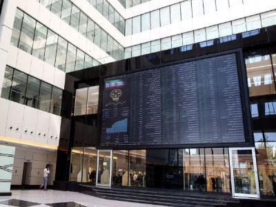 جمعی از مدیران بورس به قوه قضائیه احضار شدند