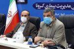 حریرچی: مردم ۳ ماه تحمل کنند تا واکس ایرانی کرونا به تولید برسد