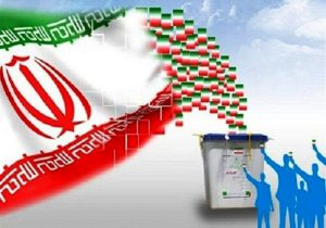 ستاد انتخابات کشور: زمان و جزئیات ثبتنام داوطلبان انتخابات ششمین دوره شوراهای شهر
