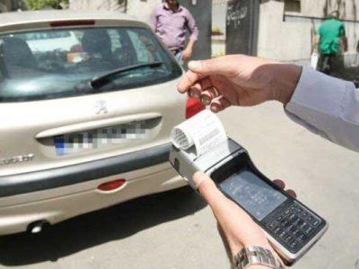 پلاکهای غیربومی در شهرهای قرمز روزی ۱ میلیون تومان جریمه میشوند