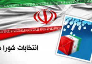 لیست غیررسمی ثبت نام کنندگان انتخابات شورای شهر تالش