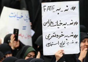 اختلاف جدید بر سر FATF | سرنوشت لوایح پولشویی در مجمع تشخیص چه میشود؟