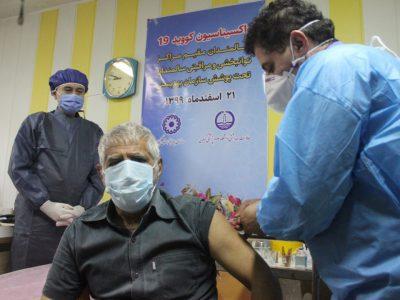 طرح اولین مرحله تزریق واکسیناسیون کوید۱۹ در آسایشگاه سالمندان رشت