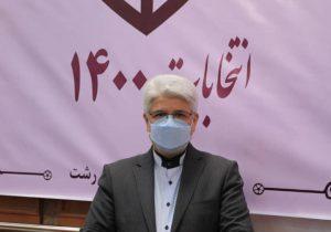 اعلام حضور محمد حسن عاقل منش برای ثبت نام ششمین دوره انتخابات شورای اسلامی رشت در فرمانداری رشت