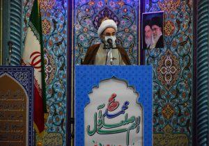 هر کسی اف ای تی اف را برای ایران نسخه پیچی کند خائن به ملت است