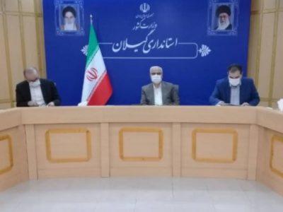 برنامههای سازگاری با کم آبی استان گیلان تصویب شد