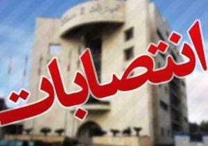 انتصابات جدید در شهرداری رشت + جزییات