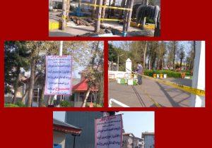 اقدام عجیب فرماندار خمام و استنکاف از دستور ستاد استانی مدیریت کرونا!