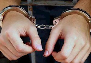 دستگیری عامل راهاندازی سایت شرط بندی و قمار در گیلان
