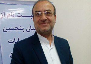 ابراهیم بهمنی جلالی مدیرعامل خانه مطبوعات گیلان شد