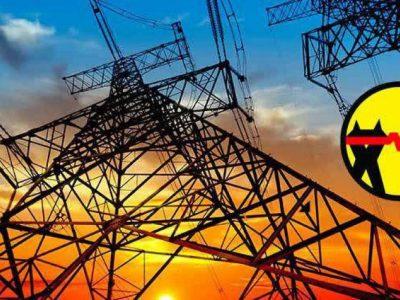 اعلام قطع برق تعدادی از مناطق گیلان + جزئیات