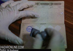 ردصلاحیت ها در انتخابات ریاست جمهوری و تاثیر آن بر انتخابات شورای شهر رشت