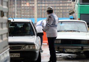 تردد خودروهای شخصی به گیلان از نیمروز ۲۱ تا ۲۵ اردیبهشت ممنوع است