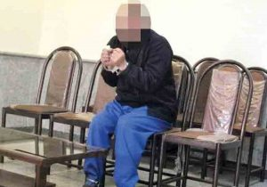 اعتراف پدر به قتل هولناک پسر