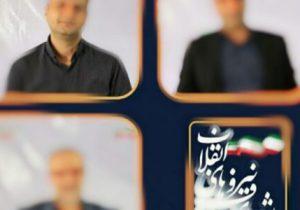 تصمیم گیرندگان جبهه ی اصلاحات ، آبروی اصلاح طلبی را بردند|اجاره ای های لیست امید لاهیجان ، پشت در عمارتِ شان