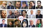 شاخص ترین کاندیداهای انتخابات شورای شهر رشت را بیشتر بشناسید!