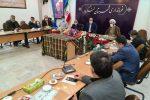 جلسه هماهنگی چگونگی برگزاری مراسم و تدفین سردار حق بین