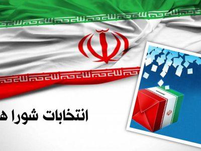 تعداد آرای تمام کاندیداهای شورای شهر رشت