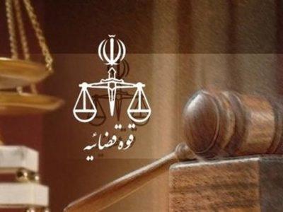 واحد میانجیگری برای صلح در پروندهها زیر نظر قوه قضائیه در استان گیلان راهاندازی میشود