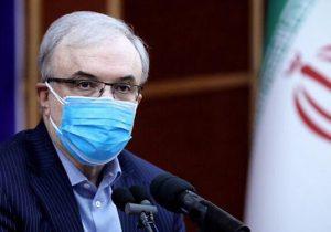 روایت وزیر بهداشت از آلودگی تالاب انزلی و خلیج فارس