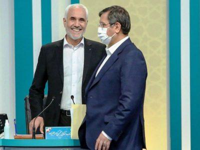 مهرعلیزاده از حضور در انتخابات ریاست جمهوری انصراف داد