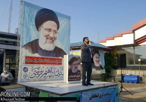 جشن شکرانه پیروزی آیت الله رئیسی توسط ستاد خیزش های مردمی