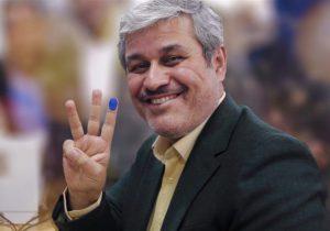 حقوق ۸۵ میلیون تومانی تاجگردون در پست جدید +سند