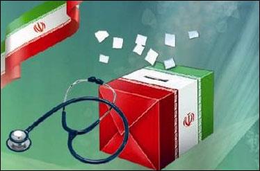 اسامی نهایی کاندیداهای شورای شهرهای رضوانشهر و پرهسر منتشر شد