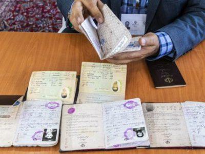 نتایج نهایی انتخابات شورای شهر ماسال اعلام شد