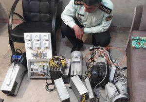 کشف و شناسایی ۸ مرکز غیر قانونی استخراج رمزارز در استان گیلان