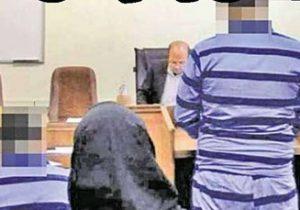 زن خیانتکار منکر همدستی در قتل شوهرش شد!